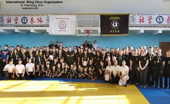Кубок России по Вин Чун 2012