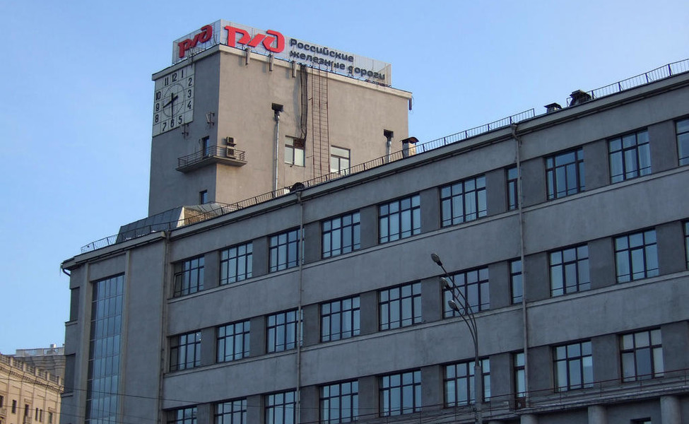 Административное здание ОАО РЖД