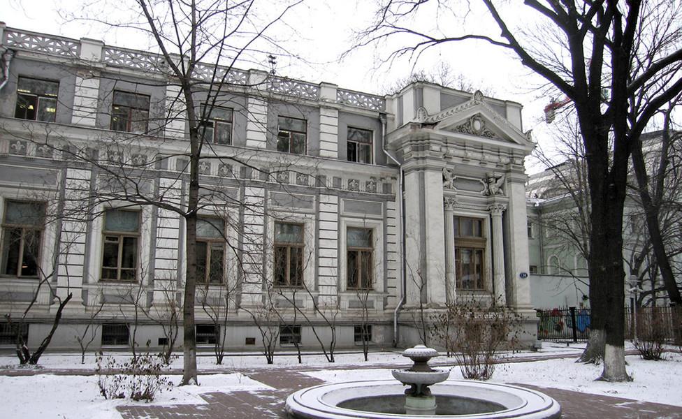 Дом приемов глав иностранных делегаций Управления делами Президента РФ