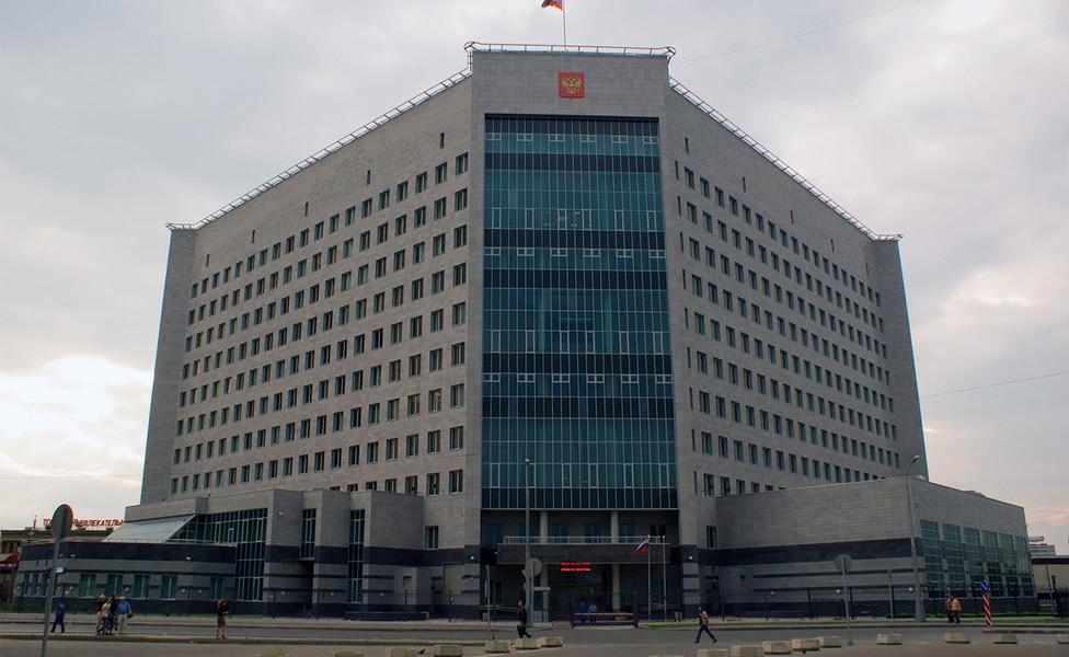 Здание Арбитражного суда г. Москвы