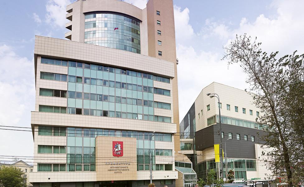 Офисный комплекс «Авиаплаза»