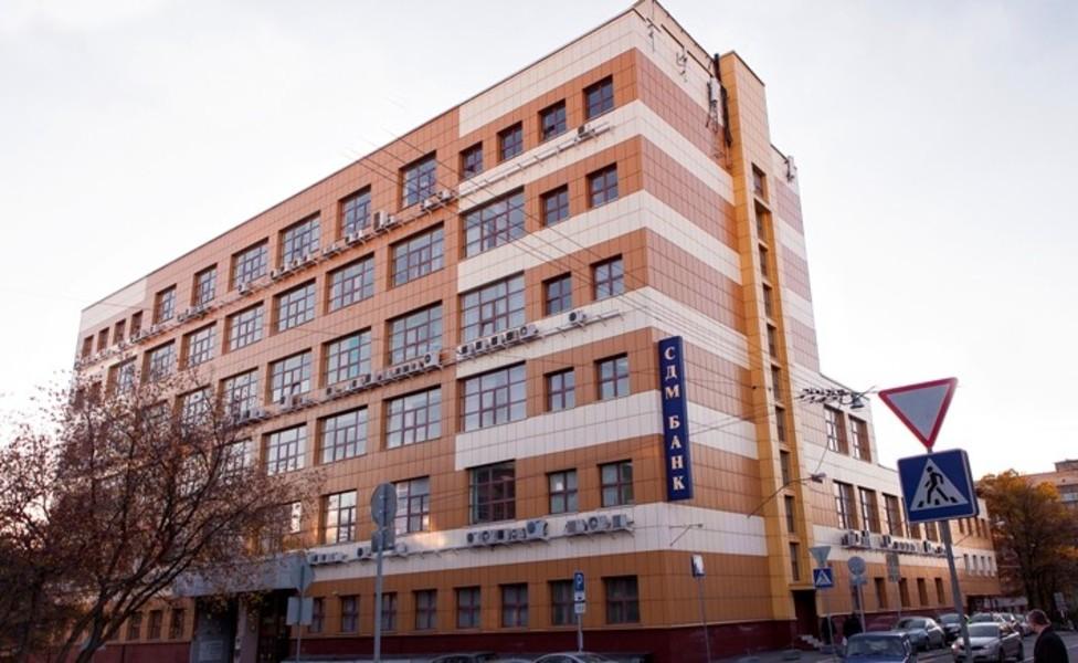 Административное здание ОАО «Сокол»