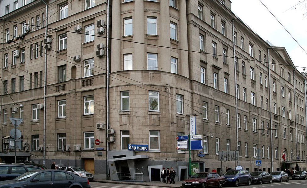 Административное здание ОАО «Моспромстрой»