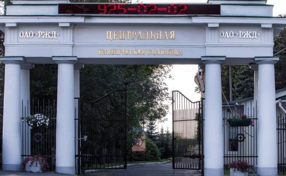ЦКБ-1, РЖД
