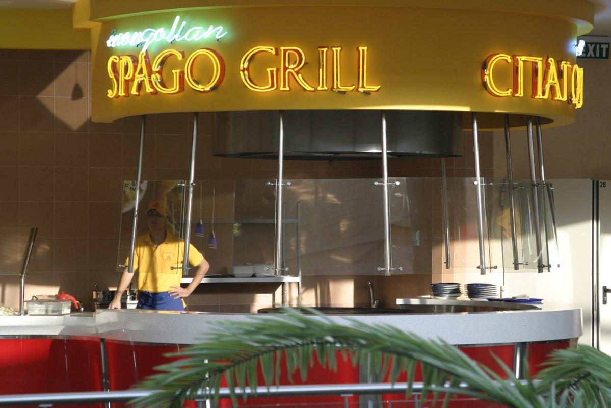 Spago Grill