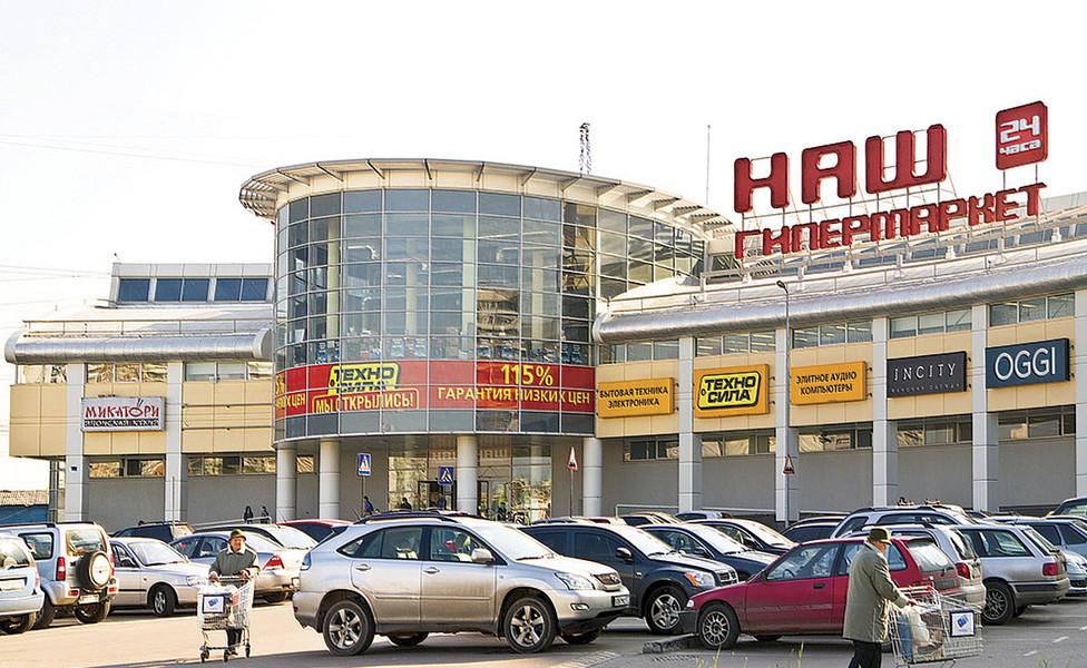 Многофункциональный торгово-развлекательный комплекс на Бибиревской