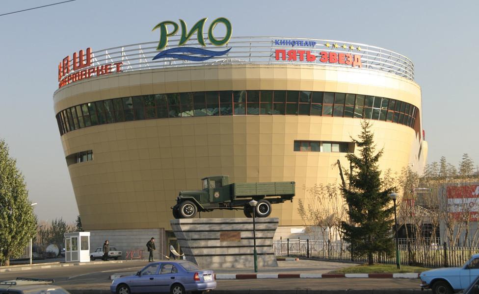 Многофункциональный торгово-развлекательный комплекс «РИО»