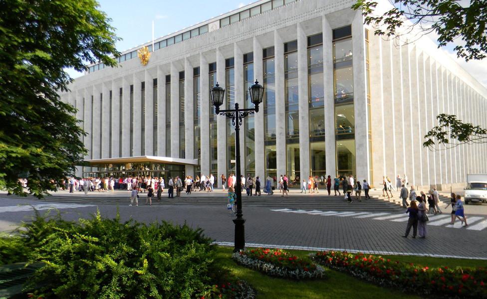 Государственный Кремлевский Дворец