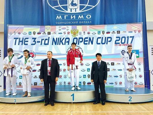 «NIKA OPEN CUP 2017»