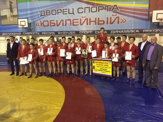 Первенство Московской области по самбо