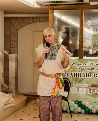 Мастер живой бани и образного парения. Иван Ивакин. 2 часть.