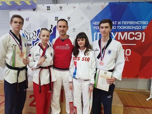 Чемпионат и Первенство России по тхэквондо (пхумсэ)