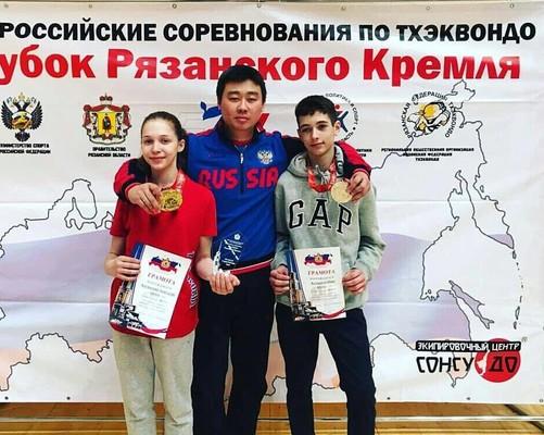 Кубок Рязанского кремля