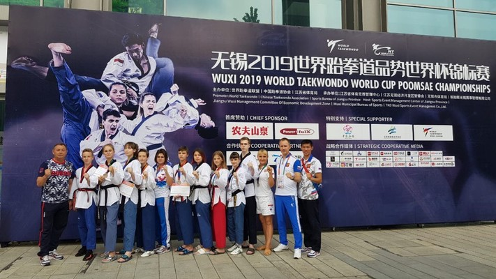 TAEKWONDO WORLD CUP POOMSAE