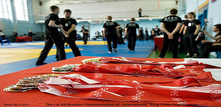 Чемпионат России по Вин Чун 2016