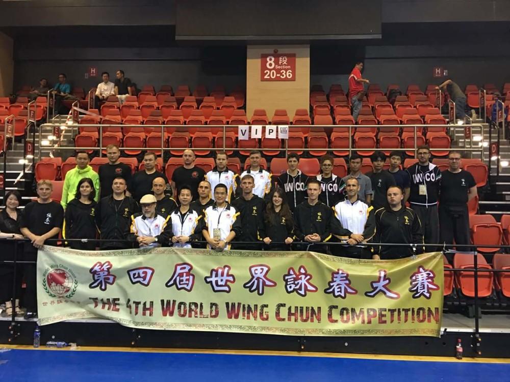 Школа Вин Чун IWCO на соревнованиях IV World Wing Chun Competition 2016, Гонконг